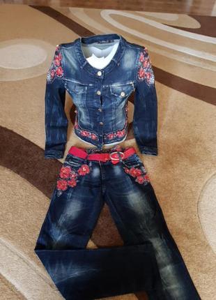 Джинсовый костюм raw