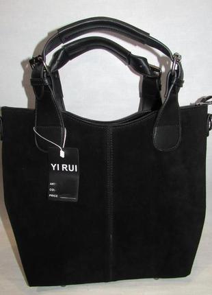Сумка деловая кожаная замшевая натуральная замша шоппер большая черная чёрная женская