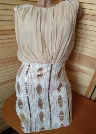 Платье бежевое с паетками