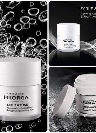 Filorga scrub & mask кислородная скраб-маска для лица