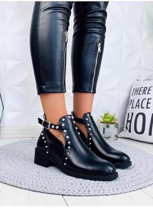 Ботинки челси. ботинки с бряшками. ботинки демисезонные
