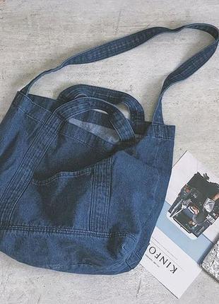 Сумка- торба джинсовая, синяя, новая
