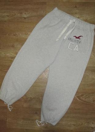 Спортивные штаны hollister трикотажные теплые р.60-64