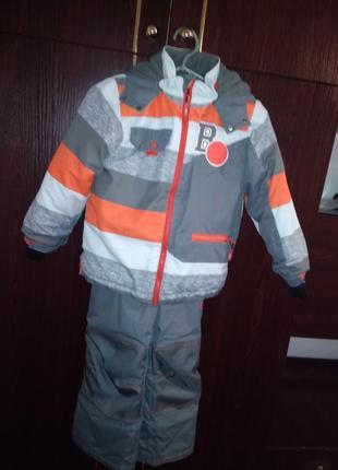 Термо куртка з комбінезон