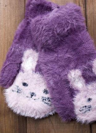 Детские варежки ангорка фиолетовые 0084-6