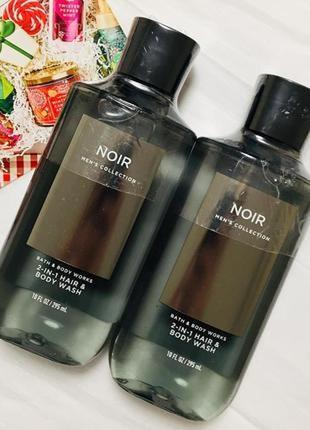 """2-в-1 гель для душа и шампунь для волос, мужская коллекция """"noir"""", сша"""