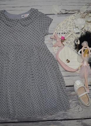 7 - 8 лет 122 - 128 см обалденное фирменное нарядное очень нежное шифоновое платье плиссе