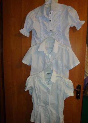 Школьные блузки 3 в 1