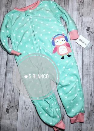 Флисовый человечек, пижама «сова» от carter's. 12 м