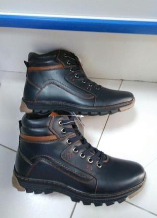 Зимові ботинки фірми kangfu шкіра-кожа для підлітк