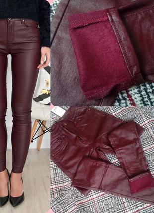 Джинсы под кожу на флисе американка марсала, джинсы брюки утепленные флис