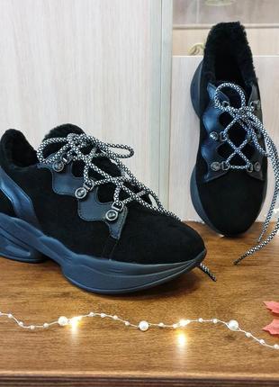 Ботинок кроссовки зимние цигейка