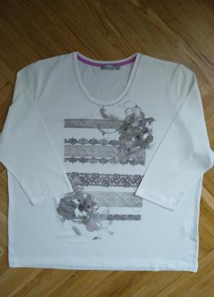 Блуза трикотаж базовая масляная