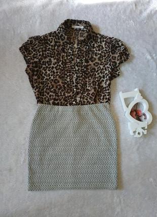 Новая фирменая юбка, фактурная, очень красивая