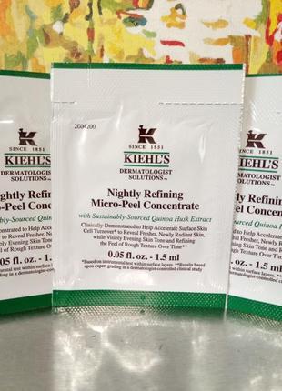 Деликатный микропилинг для лица для всех типов кожи kiehls