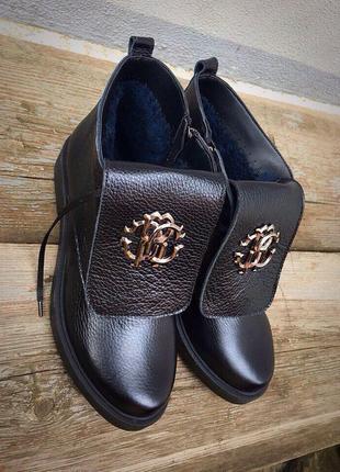 Зимние кожаные женские ботиночки