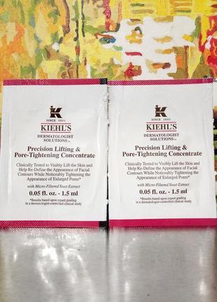 Концентрат для лица с лифтинг эффектом сокращающий поры kiehls