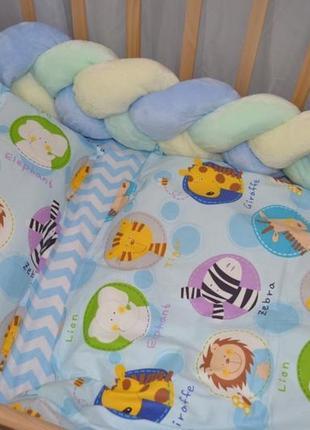 Бортик в детскую кроватку. косичка бортик. (новый)
