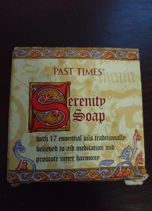 Мыло serenity soap от past times, англия, оригинал!