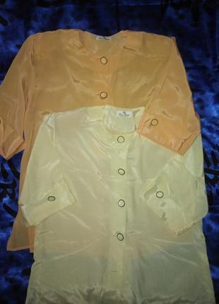 2 блузы finest worsted по цене 1