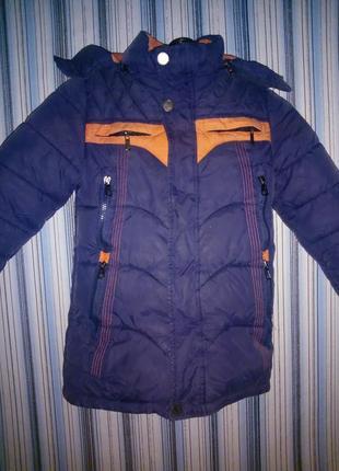 Теплая зимняя куртка для мальчика. без торга!