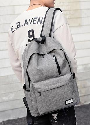 🌟городской 💣🔥 рюкзак