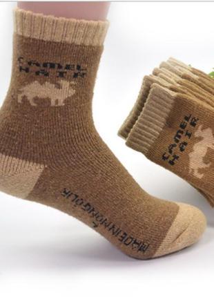Термоноски из верблюжьей шерсти монголия