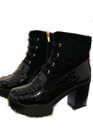 Полусапожки сапоги ботинки демисезонные