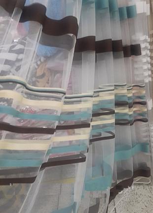 Тюль на микросетке с бирюзовыми, коричневыми и бежевыми полосками
