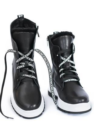 Зимние молодёжные  спортивные кожаные ботинки/берцы/сапоги на шнуровке для девочек