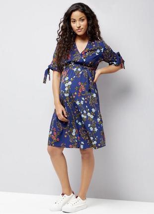 Синее платье в цветы для беременных