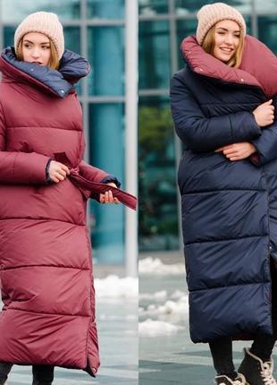 Двухсторонний длинный пуховик одеяло пальто одеяло