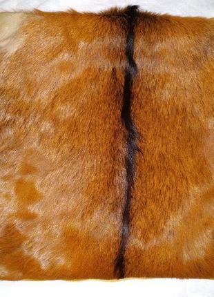 Наволочка из меха из шкуры антилопы