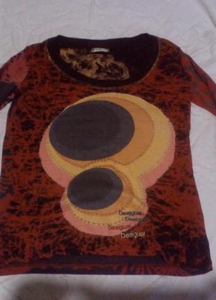 Яркая футболка с длинным рукавом креативного бренда desigual