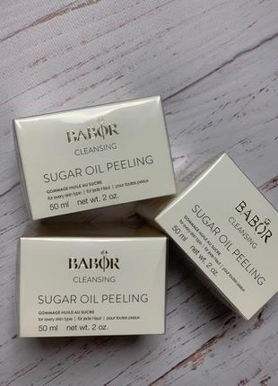 Сахарно-масляный пилинг для лица  babor sugar oil peeling