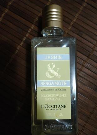 L'occitane douche parfumee shower gel jasmin bergamote