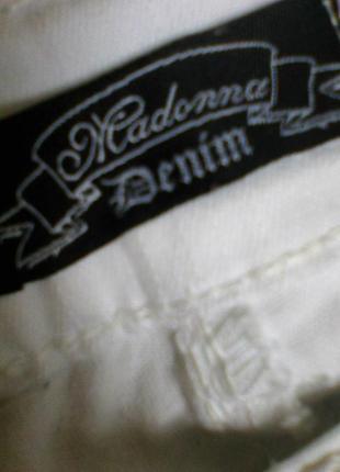 Стильные белые штаны