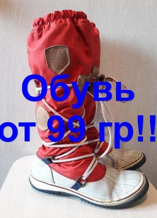 Сапожки продам.более  999 пар обуви!!