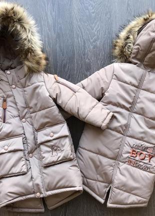 Супер стильная удлиненная курточка-парка на мальчика