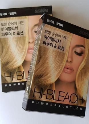 Отбеливатель для волос осветление hi bleach powder lotion