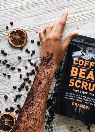 Joko blend кофейный скраб coffee bean scrub orange