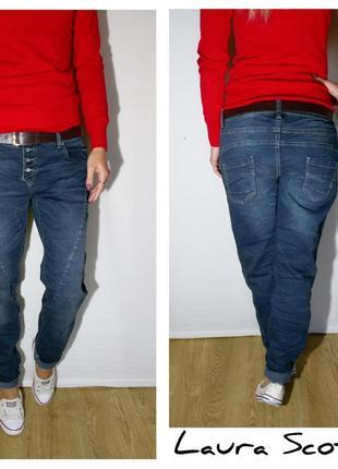 Крутейшие джинсы laura scott