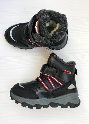 Зимние ботинки мальчику тм jong golf