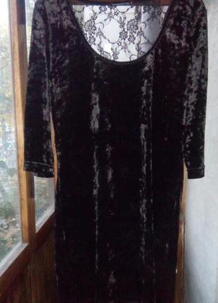 Коктельное вечернее платье