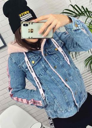 Куртка курточка верхняя одежда