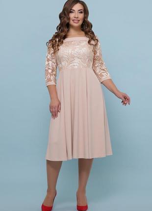 Батальное бежевое платье