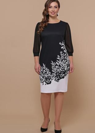 Батальное черно-белое платье