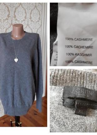 100% кашемир итальянский красивый мягусенький базовый джемпер свитер кофта
