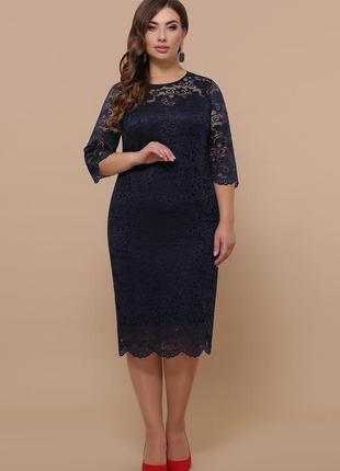 Синее платье ботал