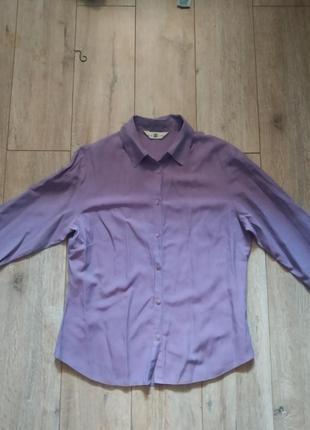 Фиолетовая рубашка new look